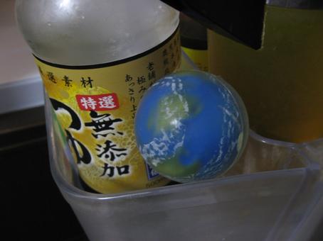 冷蔵庫で冷える地球
