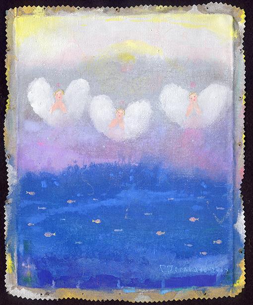 AKEBONO BLUE GRAY SILVER