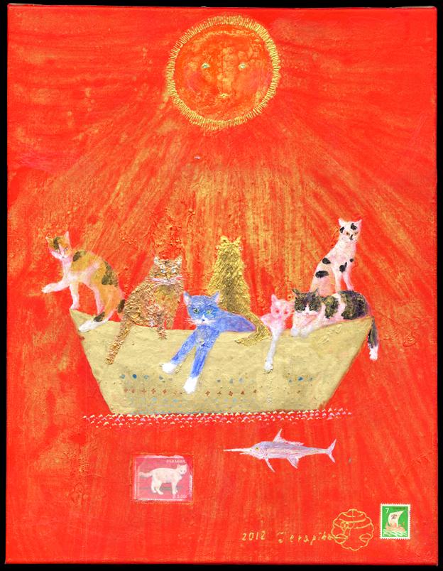 CATS BOAT SUN-SHIP