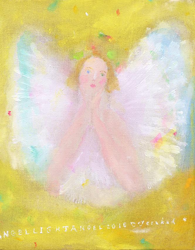 angel light angel