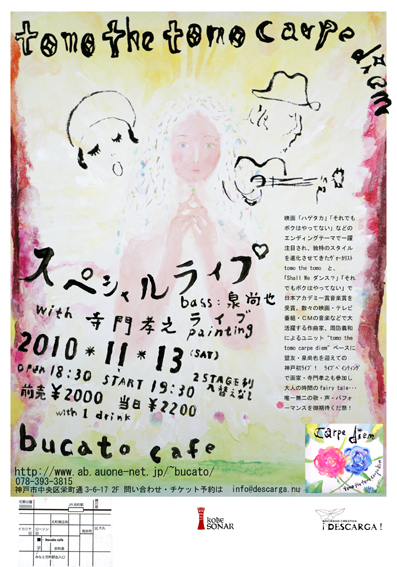 bucatocafe live flyer