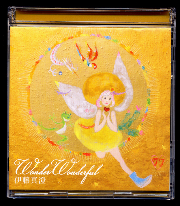 cd wonderwonderful