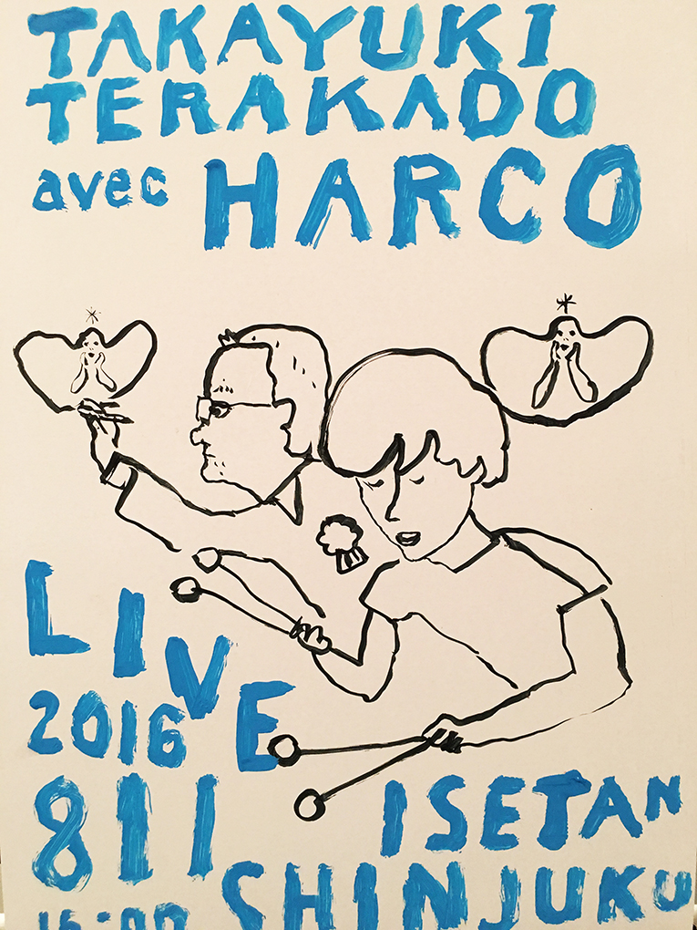 harco%20live%20poster%20web.jpg