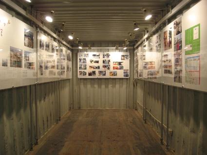 タイムトンネル写真館完成