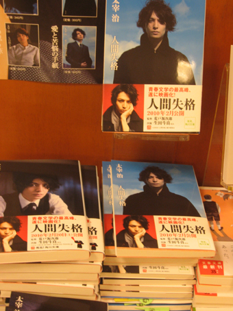 書店の斗真さん2